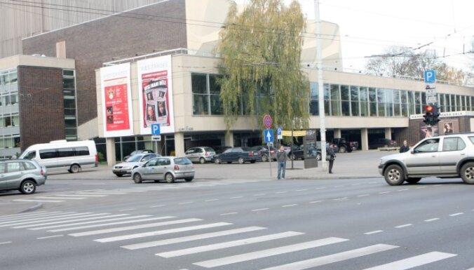 Dailes teātris turpmāk piedāvās lekcijas par norisēm teātra un kultūras telpā