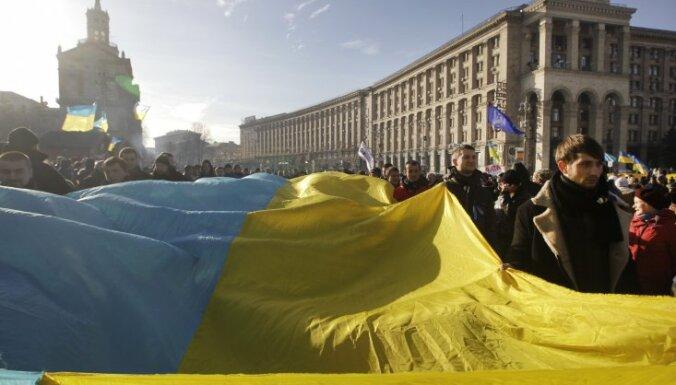 Украина: заведено дело о попытке госпереворота