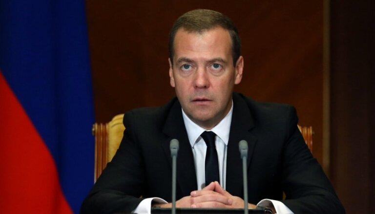 Бывшую яхту экс-премьера России Дмитрия Медведева выставили на продажу на Avito