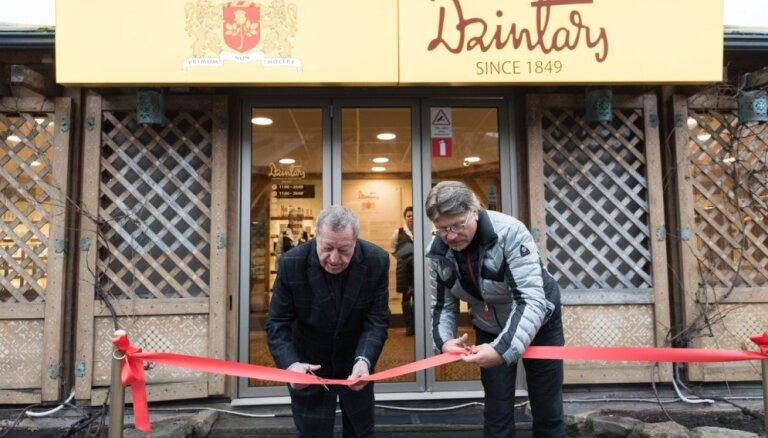 Производитель косметики Dzintars остается в списке крупнейших налоговых должников