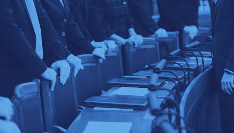 Партии назвали парламентские комиссии, которыми они хотели бы руководить
