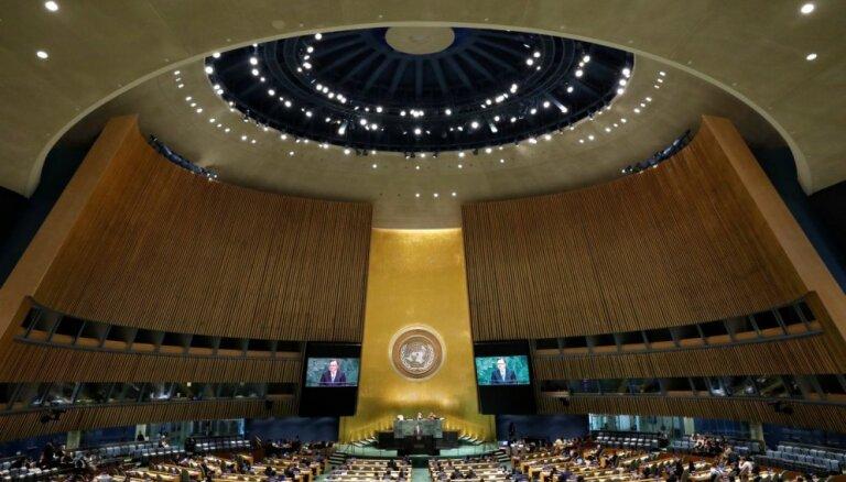 ANO atbalsta Ukrainas rezolūciju par Krimu