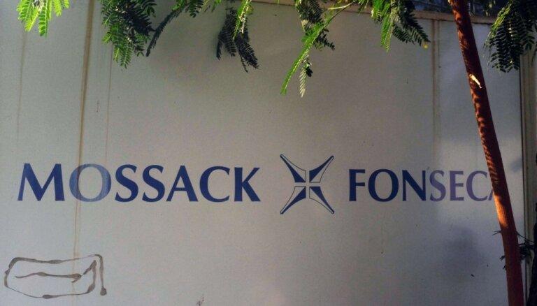 В Женеве по подозрению в краже данных арестован сотрудник Mossack Fonseca
