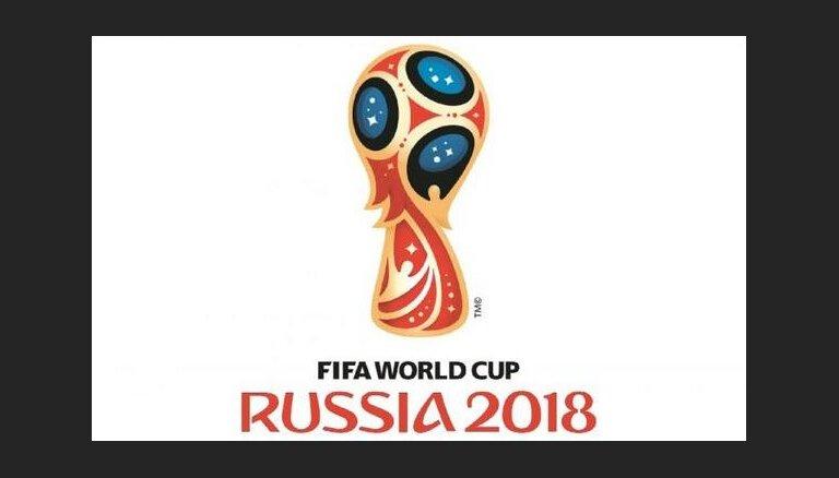 Представлена официальная эмблема ЧМ-2018 по футболу в России (ВИДЕО)