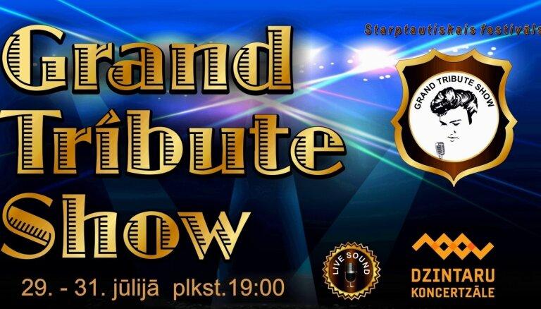 """Grand tribute show: в """"Дзинтари"""" пройдут три концерта нового международного фестиваля"""