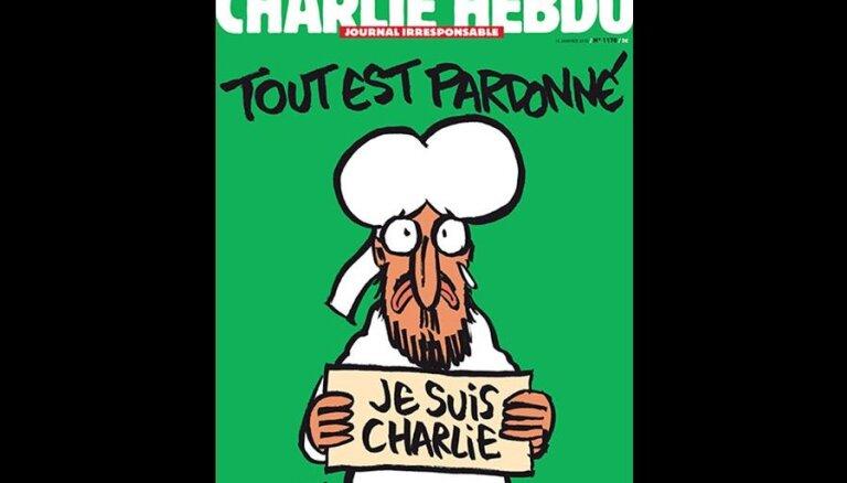 Charlie Hebdo: убийства и поджоги в ответ на новые карикатуры на пророка Мохаммеда
