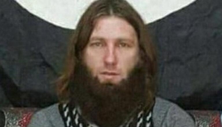 На Украине задержали одного из лидеров ИГИЛ