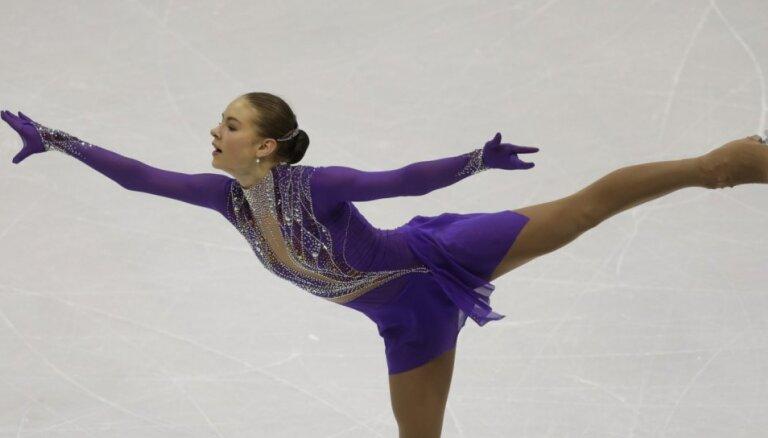 Кучвальская и Васильев стали чемпионами Латвии по фигурному катанию
