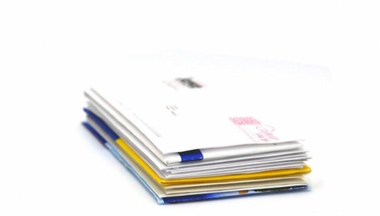 Почта хочет поднять тарифы: отправка обычного письма подорожает до 1 евро
