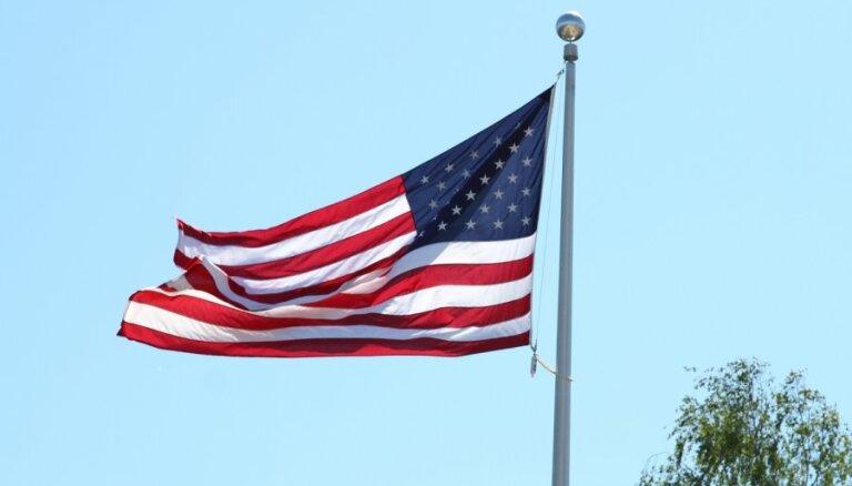 США, Канада и Мексика заключили новое торговое соглашение вместо НАФТА