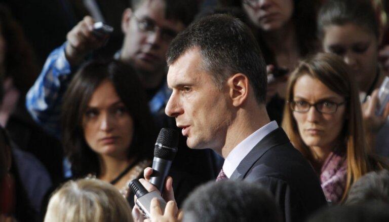 Медведев убрал Прохорова из комиссии по модернизации