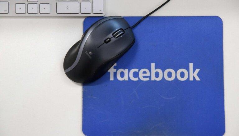 Facebook удалил сеть профилей из России, распространявшую фейки про страны Балтии и Украину