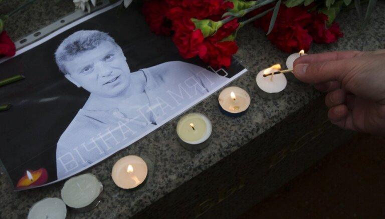 ВИДЕО: Кличко открыл в Киеве сквер имени Бориса Немцова