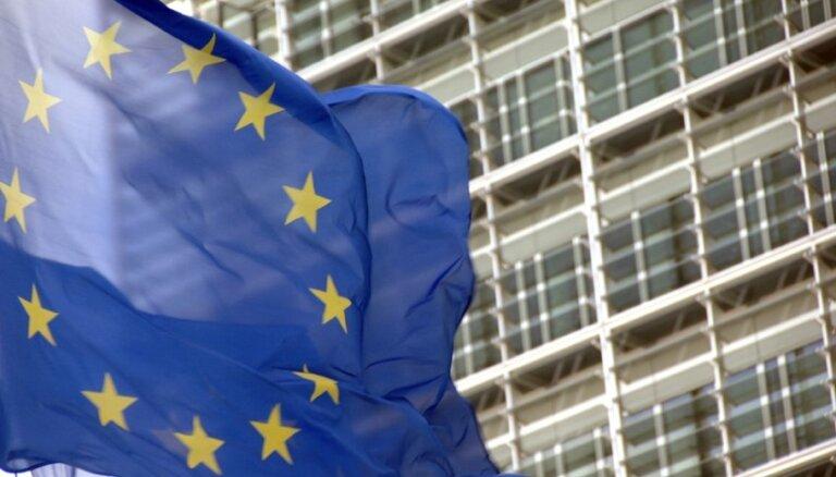 Предварительные данные: крупнейшие фракции теряют большинство в Европарламенте