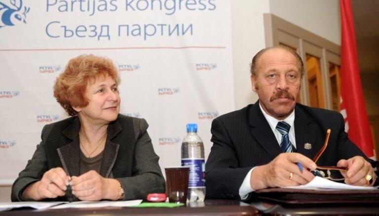 """Плинер: объединение с партией """"ЗаРЯ"""" даже не обсуждалось"""