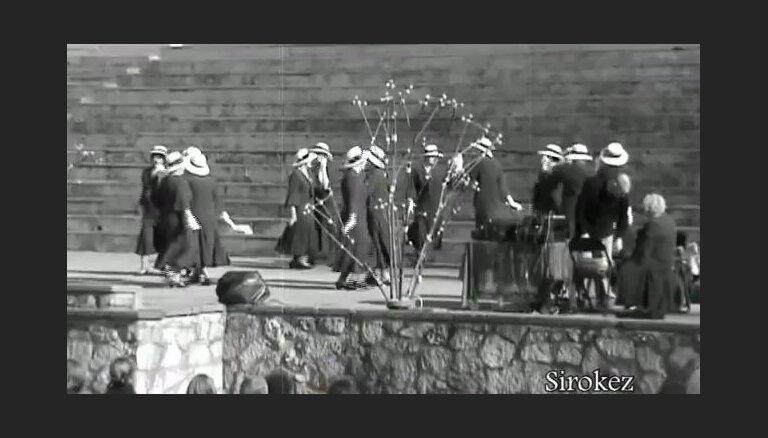 Пасхальный (и пасторальный) вечер в Резекне (видео)