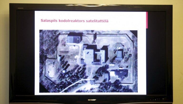 Демонтаж Саласпилсского реактора: объявлен конкурс на должность с зарплатой более 4600 евро