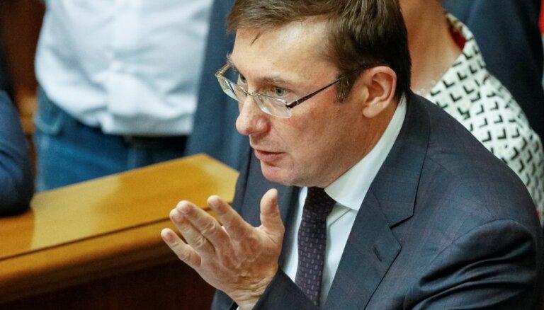 """Госдеп США опроверг слова Луценко об украинском """"списке неприкасаемых"""""""