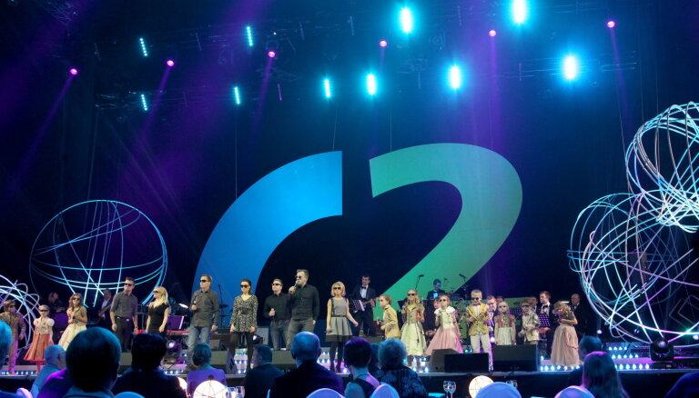 Кризис на Латвийском радио: Может закрыться самый популярный в Латвии радиоканал LR2