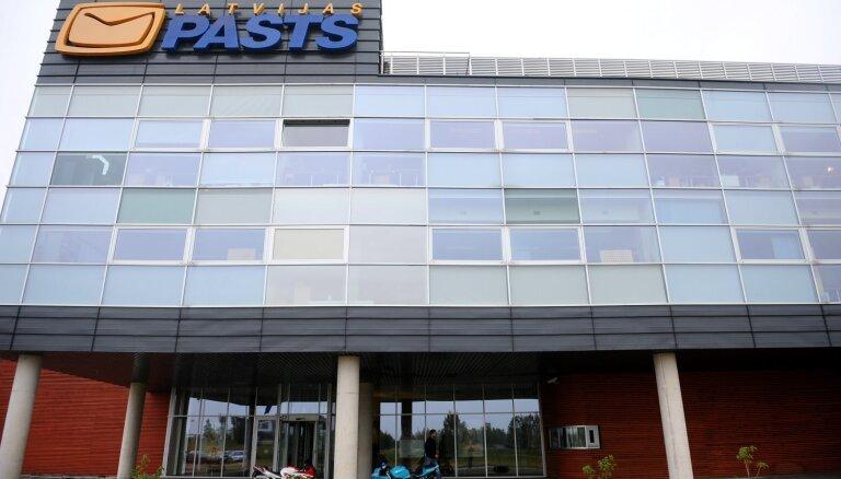 'Latvijas Pasts' par 1,8 miljoniem eiro iegādājies 'Pasta staciju' pakomātu tīklu