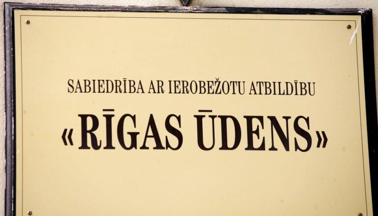 Избрано новое руководство Rīgas namu pārvaldnieks и Rīgas ūdens