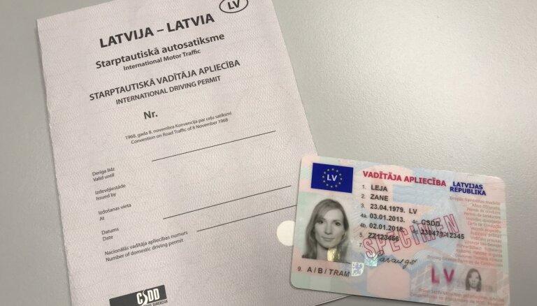 CSDD начинает выдачу водительских удостоверений международного образца: что нужно знать