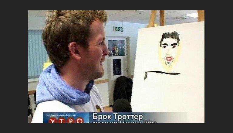 'Динамо Рига': мастер-класс по живописи
