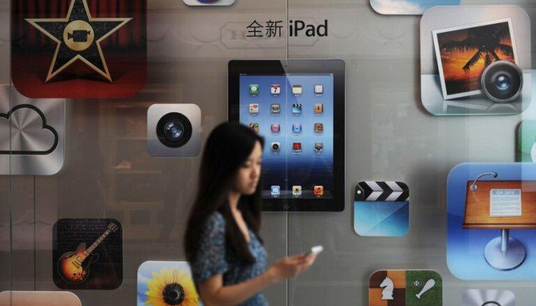 Jaunietis 'Apple' produktu dēļ pārdevis nieri