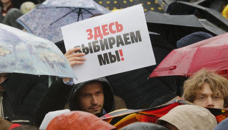 Власти Москвы не согласовали акцию 17 августа, депутаты выйдут с одиночными пикетами