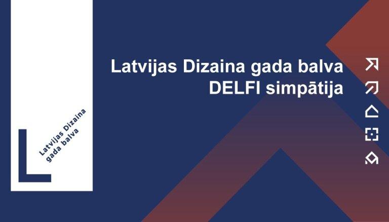 Nobalso par Latvijas Dizaina gada balvas 'Delfi' auditorijas simpātiju. Balsojums beidzies