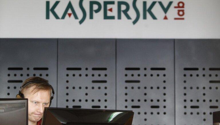 Iekšlietu ministrijā līdz šai vasarai lietots 'Kaspersky' antivīruss