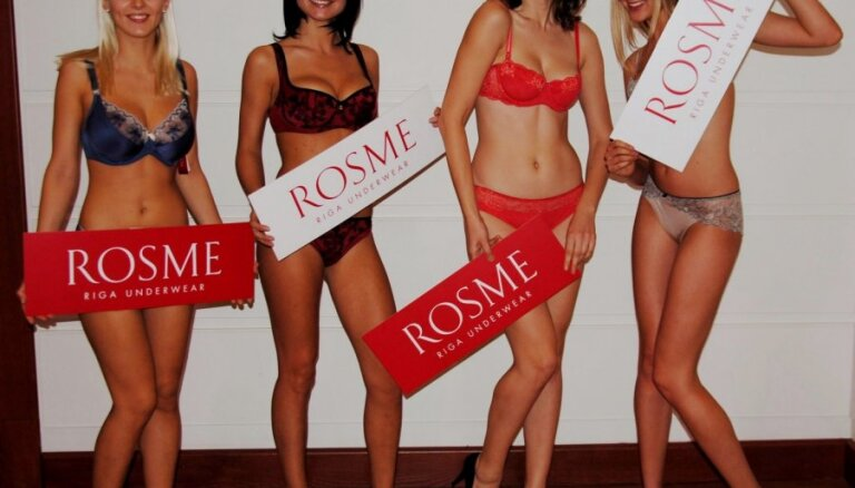 Фабрика New Rosme начинает выпуск мужского белья