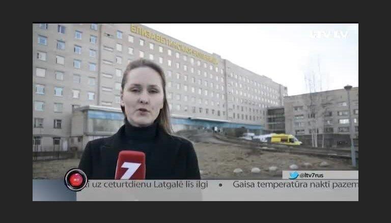 Во время теракта в Петербурге у гражданина Латвии случился сердечный приступ