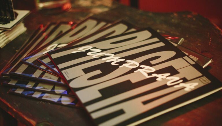 'Jumprava' laiž klajā jaunu albumu un pārizdod 1989. gada vinilu 'Pilsēta'