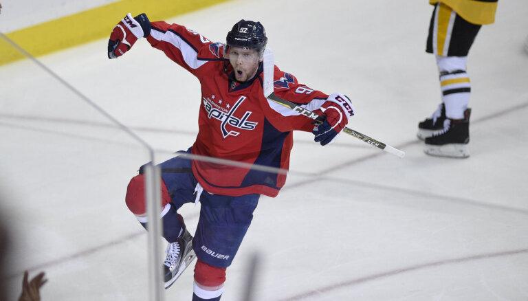 НХЛ вынесла Кузнецову наказание за употребление кокаина