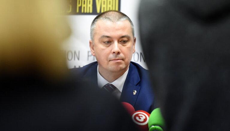 """Из БПБК ушли сотрудники, занимавшиеся """"делом олигархов"""", Юрмалгейтом и делом Римшевича"""