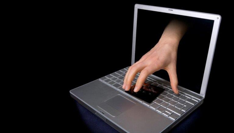 Экс-кандидат в президенты США заявил об атаках хакеров из России