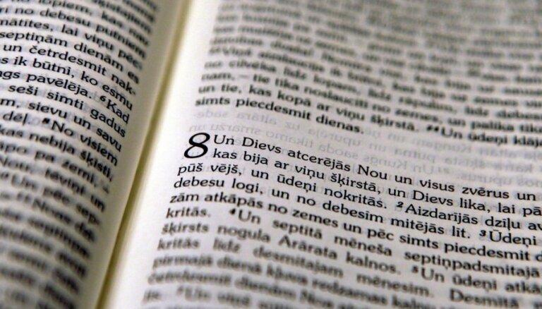 В Латвии 13 мая сделают официальным Днем государственного языка