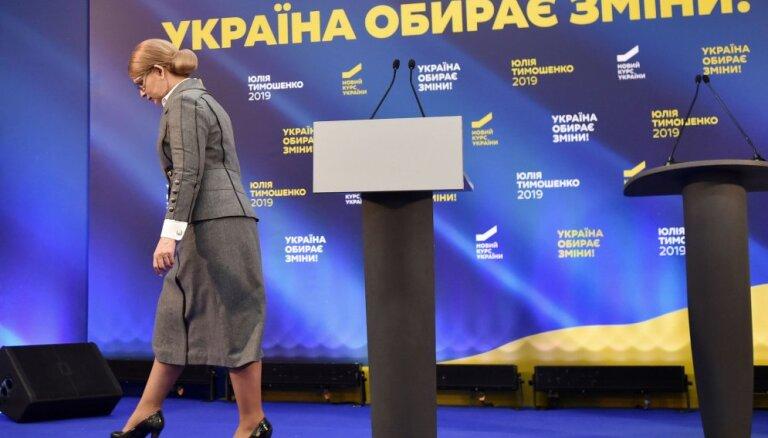 Зеленский и Порошенко - во втором туре украинских выборов. Что дальше?