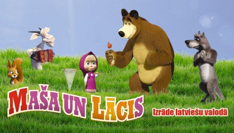 Konkurss: Laimē biļetes uz izrādi 'Maša un lācis'