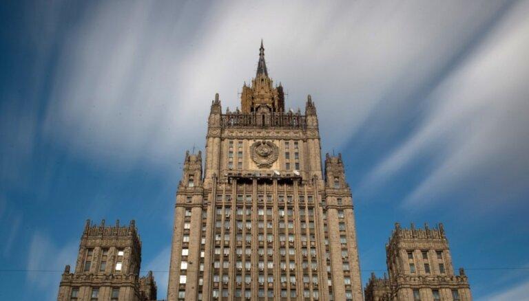 МИД России: школьная реформа в Латвии еще больше осложнит двусторонние отношения