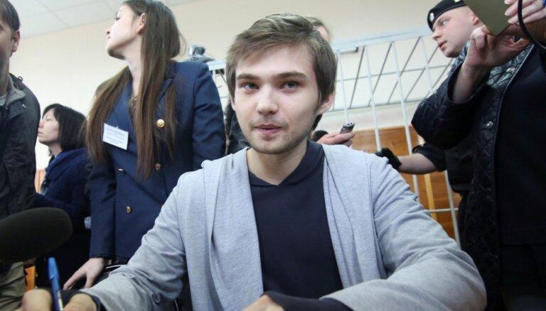 Ловивший в храме покемонов блогер освобожден от уголовной ответственности за экстремизм