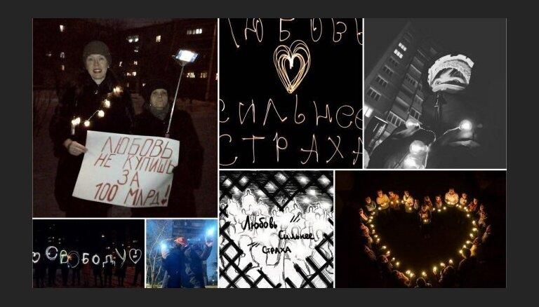 ФОТО. В России в День всех влюбленных проходят акции в поддержку Навального