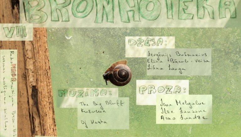 Lasījumi, koncerts un dejas: radio 'Naba' aicina uz astoto 'Bronhotēku'
