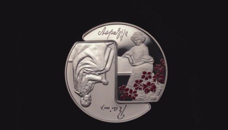 Latvijas Banka izlaiž kolekcijas monētu 'Rainis un Aspazija'