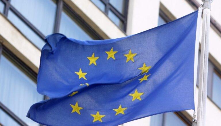 ЕС расширил санкционный список на 12 имен