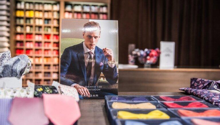 Прекращает работу известная эстонская фабрика по пошиву рубашек