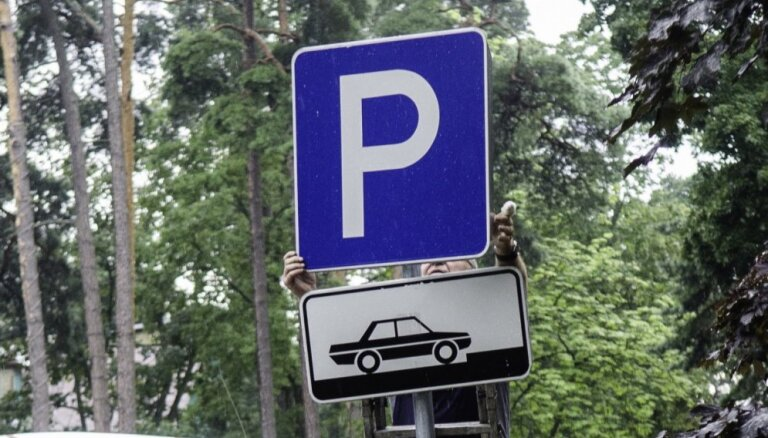 PTAC piemērojis 10 000 eiro piespiedu naudu 'CityParks Latvija'