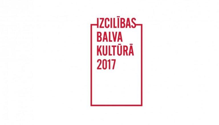 Apbalvos 2017. gada 'Izcilības balvas kultūrā' laureātus