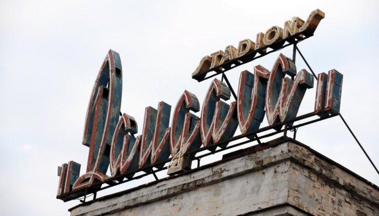 """Ледовый холл стадиона """"Даугава"""" срочно закрыли: он может быть опасен для людей"""
